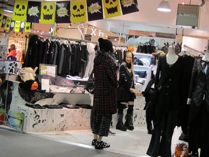 SWEET & ELEGANT GOTHIC LOLITA STORES, FASHION SHOPPING IN LAFORET HARAJUKU. COOLEST BEST CLOTHING SHOPS, TOKYO JAPAN. HARAJUKU SHOPPING GUIDE: TOKYO GOTHIC LOLITA PUNK SHOP PHOTOS, trendy hip hot japanese CLOTHING STORES. LOLITA SHOPPING: GOTHIC SWEET LOLITA DRESSES & JAPAN MENS PUNK ROCK CLOTHING. JAPANESE STREETWEAR STORES BUY CUTE JAPANESE GIRLS ACCESSORIES & CLOTHING. cheap discount lolita clothes, DANGEROUS NUDE, SEX POT REVENGE, JAPAN BEST CLOTHING BOUTIQUES, FASHION GUIDE. JAPANESE young girls CLOTHING FASHION BRANDS, STYLISH STREETWEAR IN SHINJUKU TOKYO. goth alternative stores, punk clothing, japanese girls costumes, cosplayers