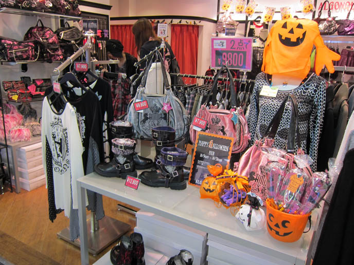 halloween costumes, JAPANESE COSTUME MAKEUP, MITSUYOSHI shinjuku, WHERE TO BUY NOH BUTOH THEATRICAL COSMETICS. JAPAN PROFESSIONAL MAKEUP ARTISTS. OKADAYA: WHERE TO BUY FABRIC, CLOTH & TRIMMINGS IN TOKYO, JAPAN. SHINJUKU FALSE EYELASHES, COSTUME MAKEUP. TOKYO FABRIC STORE: ODAKAYA, SHINJUKU. WHERE TO BUY JAPANESE FAKE EYELASHES, mitsukoshi shinjuku subnade department store, LOLITA ANIME COSPLAY WIGS, FEATHER BOAS, NAIL POLISH. costume wig halloween, visual kei makeup brands, drag queen outfits, trimmings ribbon lace in japan, cool fabrics sparkly, scary theater masks, horror movie kuroneko, japanese horror makeup