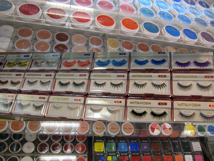 MITSUYOSHI: JAPANESE COSTUME MAKEUP, WHERE TO BUY NOH BUTOH THEATRICAL COSMETICS. JAPAN PROFESSIONAL MAKEUP ARTISTS. OKADAYA: WHERE TO BUY FABRIC, CLOTH & TRIMMINGS IN TOKYO, JAPAN. SHINJUKU FALSE EYELASHES, COSTUME MAKEUP. TOKYO FABRIC STORE: ODAKAYA, SHINJUKU. WHERE TO BUY JAPANESE FAKE EYELASHES, mitsukoshi shinjuku subnade department store, LOLITA ANIME COSPLAY WIGS, FEATHER BOAS, NAIL POLISH. costume wig halloween, visual kei makeup brands, drag queen outfits, trimmings ribbon lace in japan, cool fabrics sparkly, scary theater masks, horror movie kuroneko, japanese horror makeup