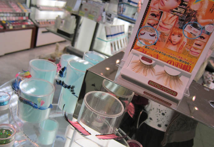 MITSUKOSHI: JAPANESE COSTUME MAKEUP, WHERE TO BUY NOH BUTOH THEATRICAL COSMETICS. JAPAN PROFESSIONAL MAKEUP ARTISTS. OKADAYA: WHERE TO BUY FABRIC, CLOTH & TRIMMINGS IN TOKYO, JAPAN. SHINJUKU FALSE EYELASHES, COSTUME MAKEUP. TOKYO FABRIC STORE: ODAKAYA, SHINJUKU. WHERE TO BUY JAPANESE FAKE EYELASHES, mitsukoshi shinjuku subnade department store, LOLITA ANIME COSPLAY WIGS, FEATHER BOAS, NAIL POLISH. costume wig halloween, visual kei makeup brands, drag queen outfits, trimmings ribbon lace in japan, cool fabrics sparkly, scary theater masks, horror movie kuroneko, japanese horror makeup