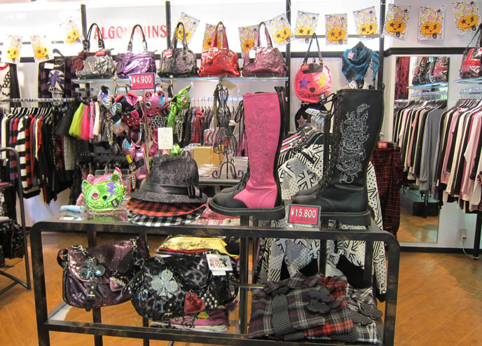 london punk clothes, lessons JAPANESE COSTUME MAKEUP, WHERE TO BUY NOH BUTOH THEATRICAL COSMETICS. JAPAN PROFESSIONAL MAKEUP ARTISTS. OKADAYA: WHERE TO BUY FABRIC, CLOTH & TRIMMINGS IN TOKYO, JAPAN. SHINJUKU FALSE EYELASHES, COSTUME MAKEUP. TOKYO FABRIC STORE: ODAKAYA, SHINJUKU. WHERE TO BUY JAPANESE FAKE EYELASHES, mitsukoshi shinjuku subnade department store, MITSUYOSHI, LOLITA ANIME COSPLAY WIGS, FEATHER BOAS, NAIL POLISH. costume wig halloween, visual kei makeup brands, drag queen outfits, trimmings ribbon lace in japan, cool fabrics sparkly, scary theater masks, horror movie kuroneko, japanese horror makeup