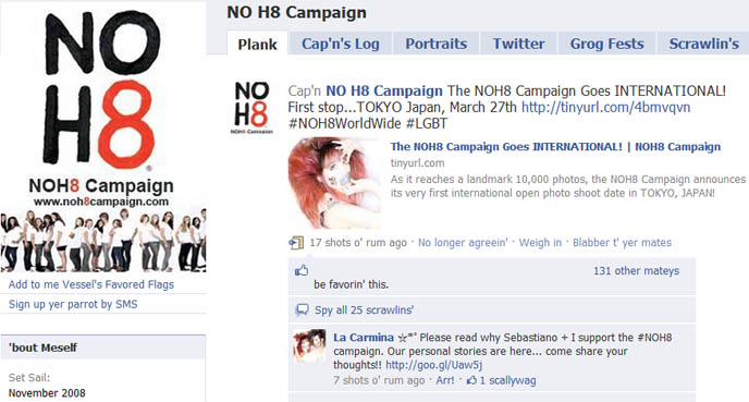 NOH8 photos, announcement, japanese celebrities stars famous supporters, no h8 CAMPAIGN PHOTOSHOOT IN TOKYO, JAPAN! MARCH 27, NEW LEX ROPPONGI. CELEB club hangout in japan, NOH8 CAMPAIGN IS COMING TO TOKYO, JAPAN! LA CARMINA charitable cause, Noh8 twibbon, add logo to twitter, posters video no h8, join, contact, organize a photo shoot, photo call, noh8worldwide, gay marriage protest prop 8, gay rights, sebastiano serafini, celebrity noh8 photos, adam bouska, protest proposition 8, lgbt, familiar faces, famous people in gay rights campaign, charity, noh8 events calendar, japanese noh8