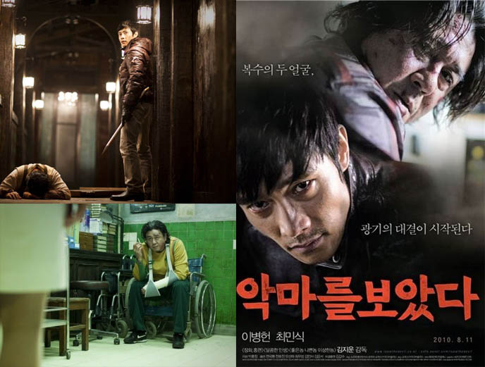i saw the devil, korean horror movie, director jee-woon Kim. Starring Byung-hun Lee, Min-sik Choi, tale of two sisters, revenge, oldboy, k horror, watch online korea movies extreme, violent films serial killer.