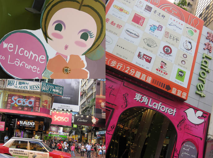 HONG KONG TIMES SQUARE, LAFORET, ISLAND BEVERLEY: CAUSEWAY BAY SHOPS, BEST CHINESE MALLS. CIRCLE CONTACT LENS, COSPLAY. C BAY, CAUSEWAY BAY, HONG KONG SHOPPING MALLS GUIDE: WORLD TRADE CENTRE. CUTE STATIONERY, ACCESSORIES & WOMENS CLOTHING. SASA HONG KONG: BEST SHOP TO BUY MAKEUP, NAIL POLISH, JAPANESE SKINCARE PRODUCTS. ASIA BEAUTY, FASHION TRENDS. japanese eyelashes, false eyelashes, beauty shops, asia beauty products, skin whiteners, sa sa, hong kong shopping, fashion malls, shopping centers hk, shopping attractions, wtc, world trade center asia